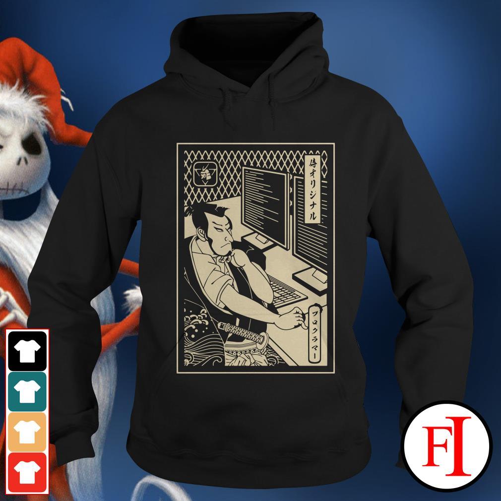 Samurai Programmer Hoodie