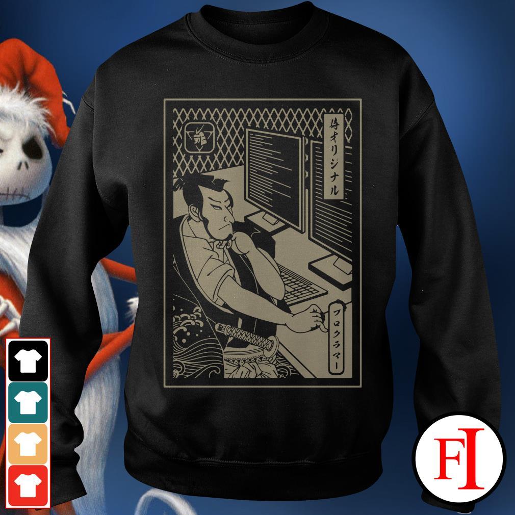 Samurai Programmer Sweater